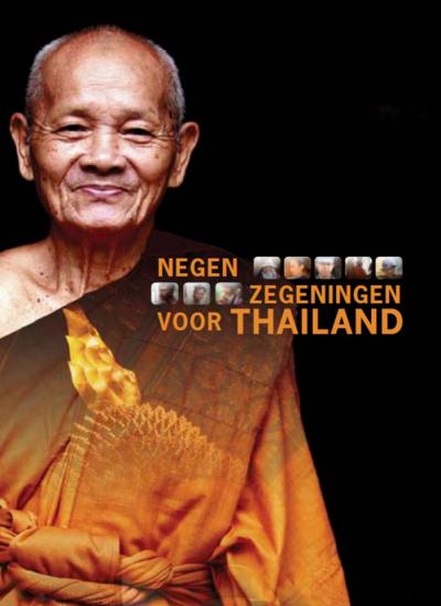 negen-zegeningen-voor-thailand