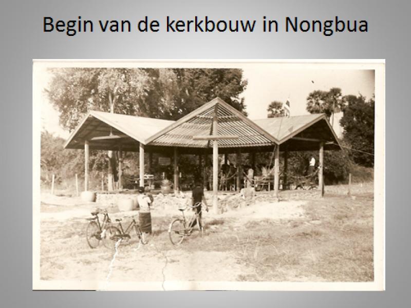 nongbua2