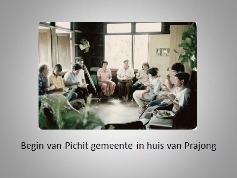pichit-begin-gemeente