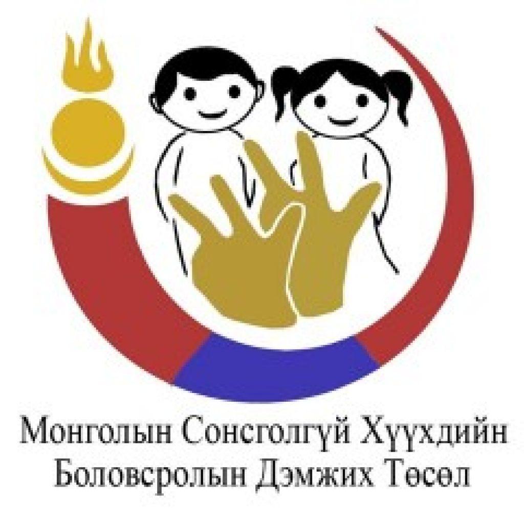 logo KIGA