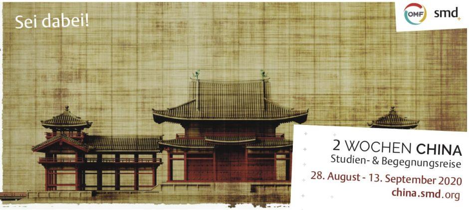 OMF Chinareise
