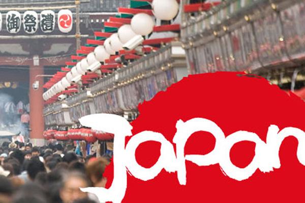 japan_home_3