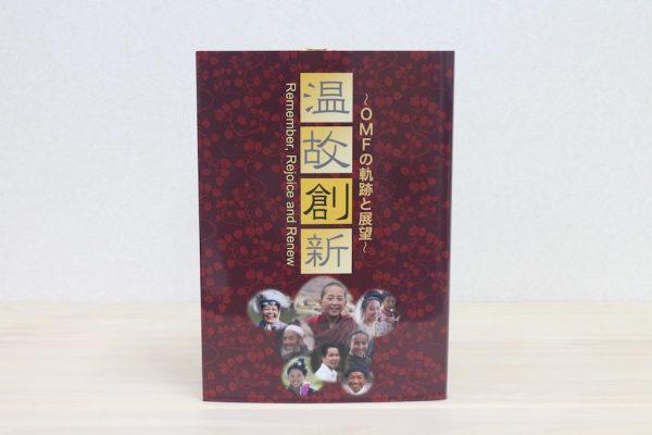 books-omf150