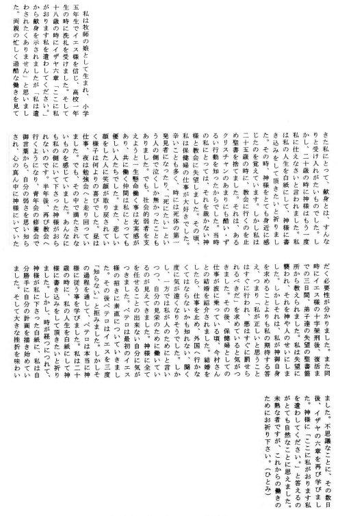 calling_imamura_hitomi_1