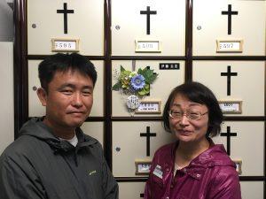高橋夫妻が主人の納骨堂を訪問して下さいました