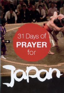 31 Days of Prayer for Japan