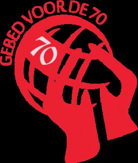 Gebedvd70_logo_DEF_2015